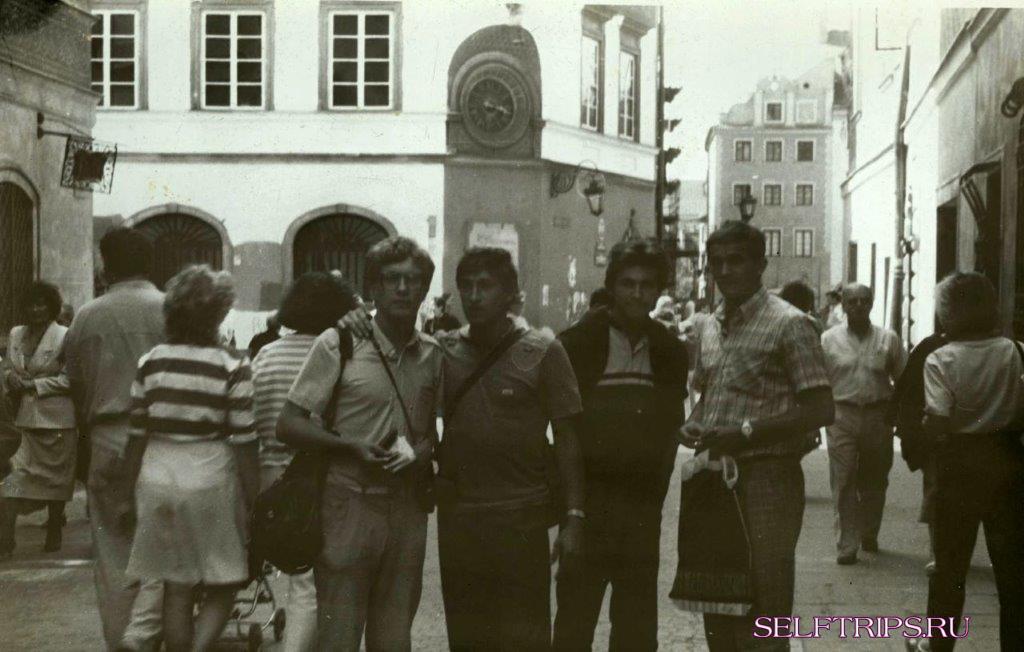 Поездка в Польшу по студенческому обмену.