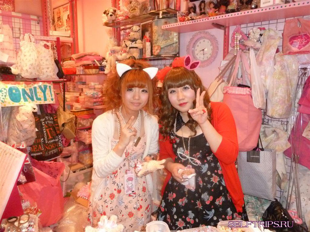 В погоне за сакурой: День 9, Токио