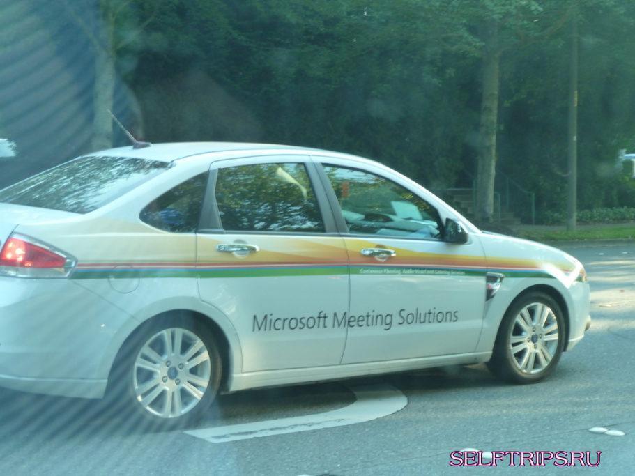 Microsoft car