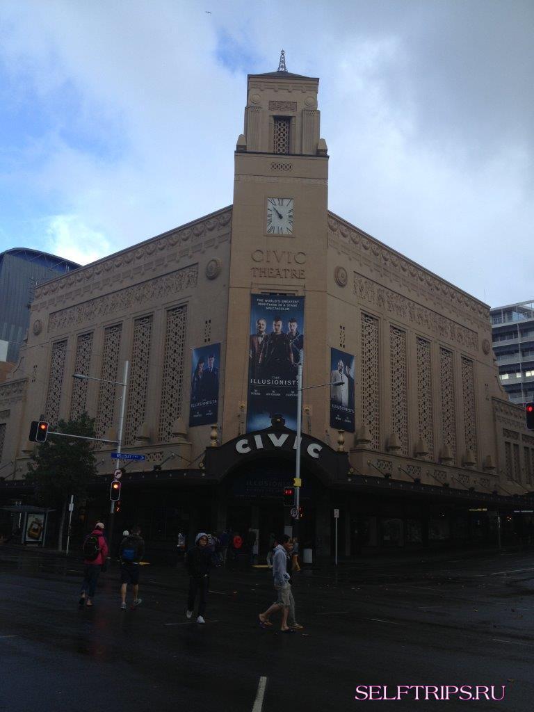 Полукругосветка: День 22, Первое знакомство с Новой Зеландией. Термал Hells gate spa.