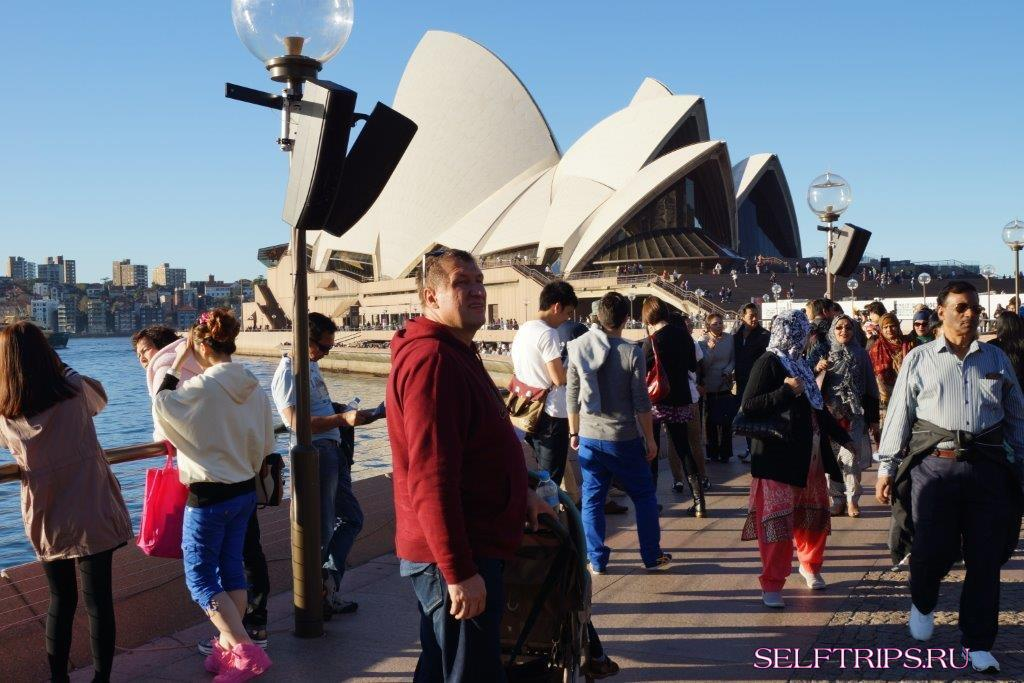 Полукругосветка: День 29, Сидней!
