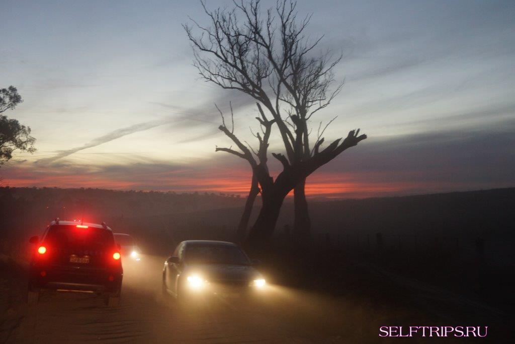 Полукругосветка: День 30, Авто путешествие по Австралии начанается)