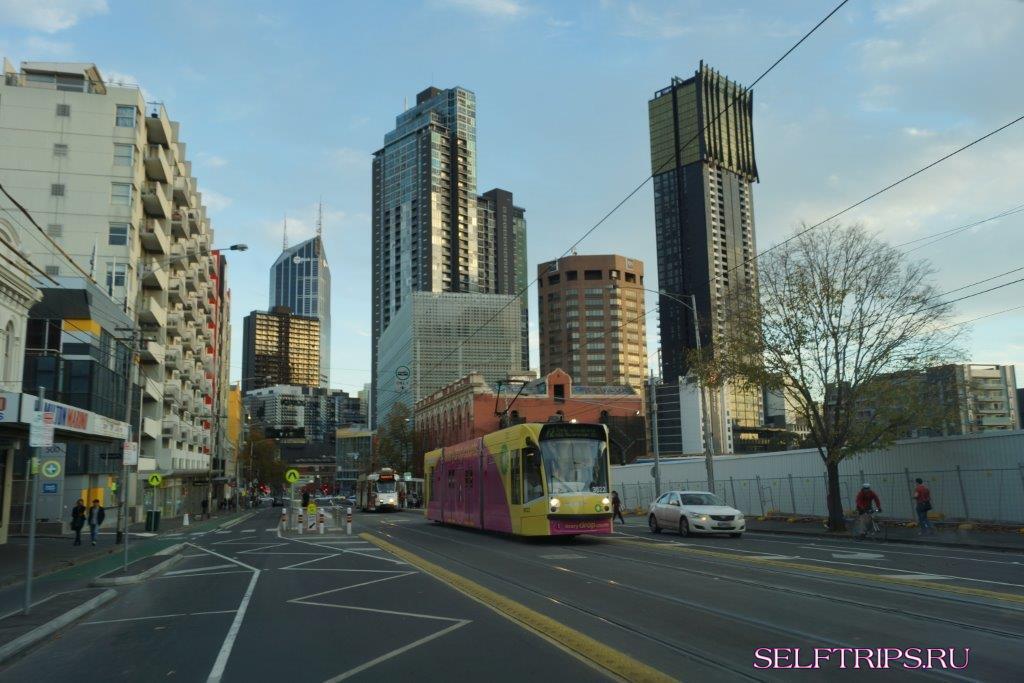 Полукругосветка: День 31, Мельбурн