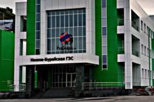Nizhne-Bureyskaya HPP