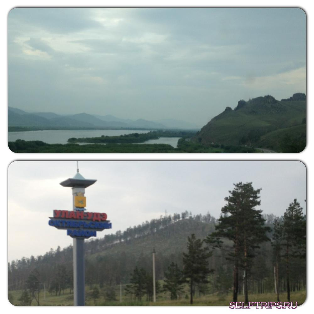 День 3: Чита - Улан-удэ 670км