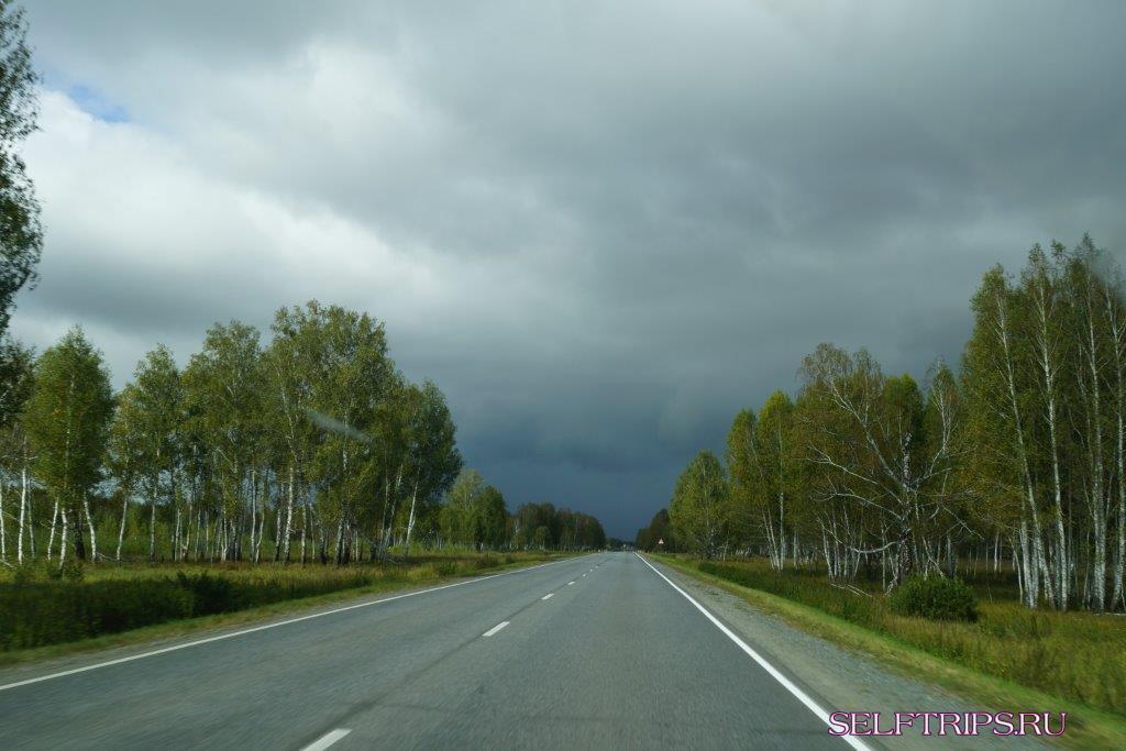 Омск – Челябинск на машине.