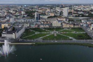 Kazan Millennium Park