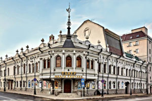 Kazan state theatre of young spectator