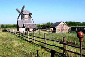 Tatar Village