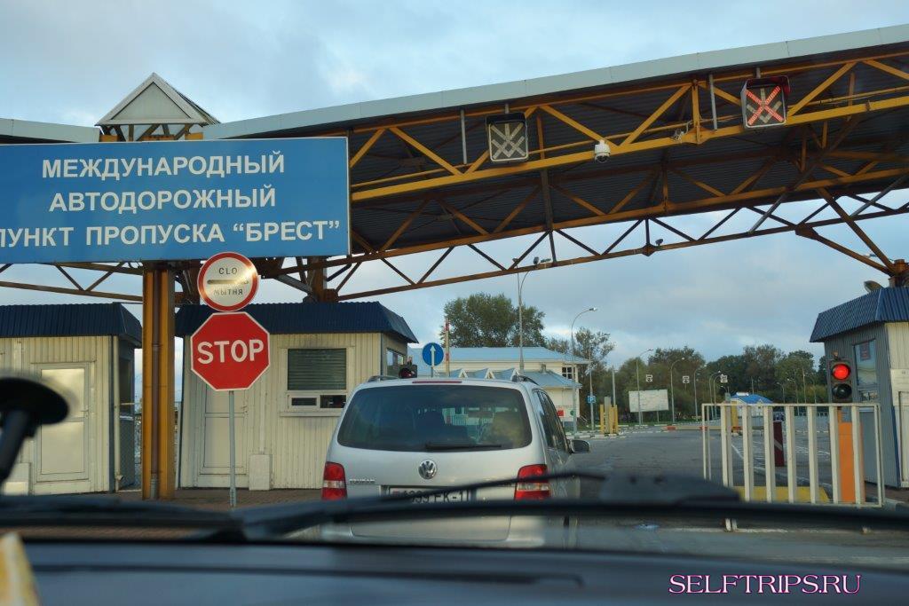 Брест – Варшава на машине