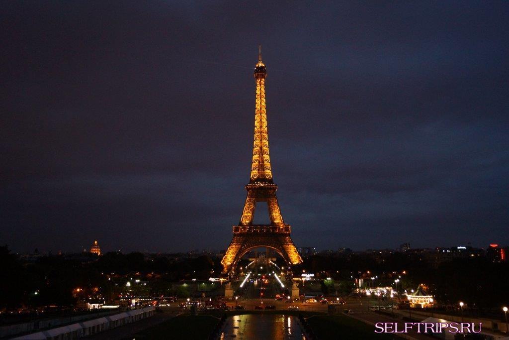 Реймс  – Париж.