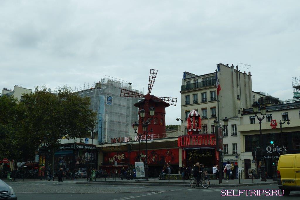 Дом Инвалидов и Монмартр, Париж.