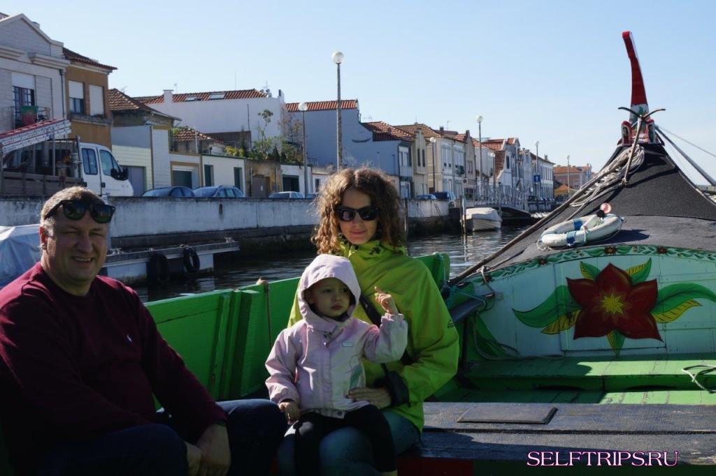 Авейру – Conimbriga – Batalha – Назаре. Отличный солнечный денек в Португалии!