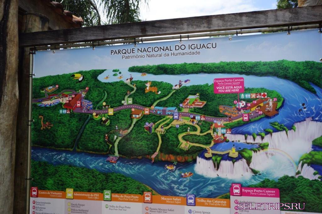 Водопады Игуасу – бразильская сторона.