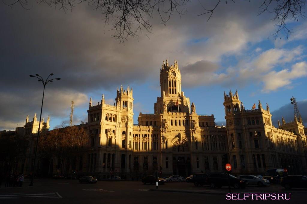 Толедо - Мадрид.