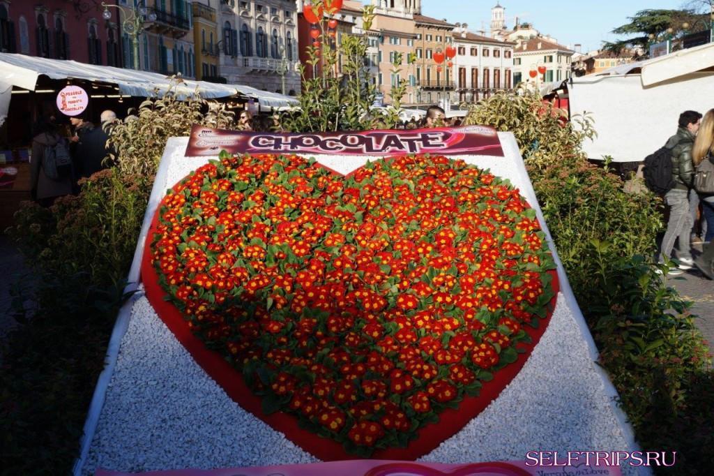 В Европу на машине!!: День 148 День Святого Валентина :)