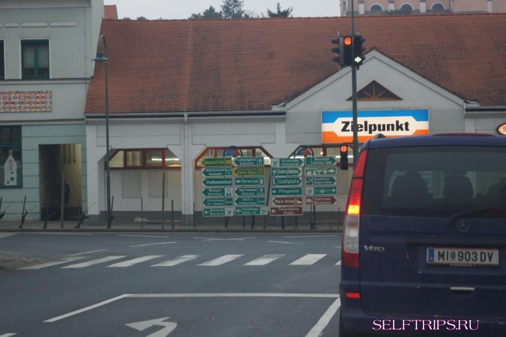 Вена, Австрия - Brno, Чехия.