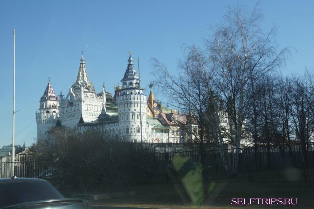 Ермаки - Москва.