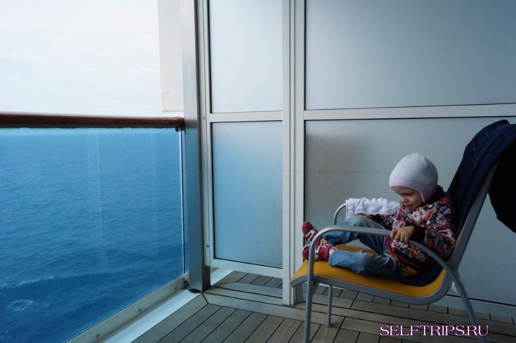 Большое северное путешествие!: День 12, Посадка на второй круиз Costa Mediterraneaо норвежским фьордам.