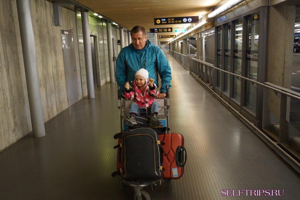 Аэропорт Осло