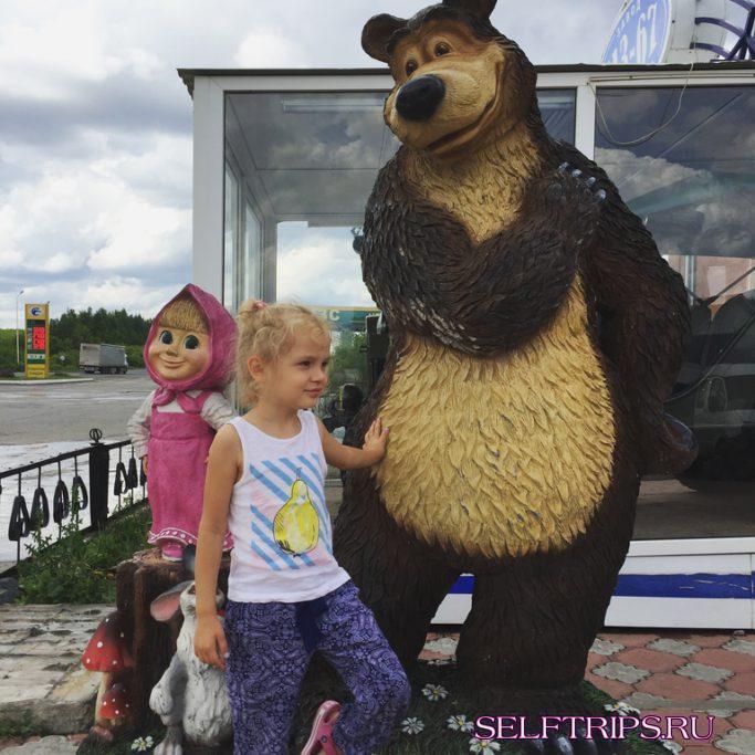 Уфа - Сызрань.
