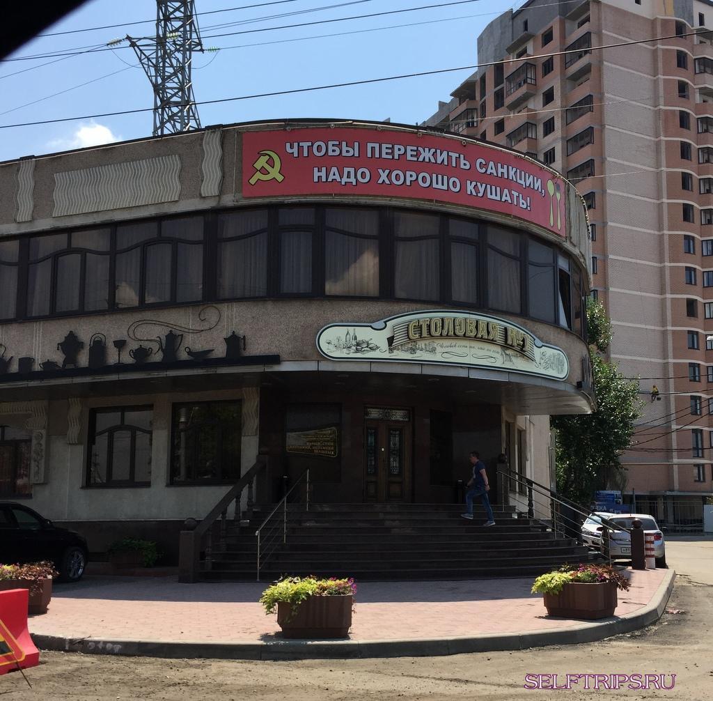 День 18: Въезжаем на Кавказ!, В Европу на машине-2