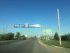 Пятигорск - Кисловодск - Ессентуки.