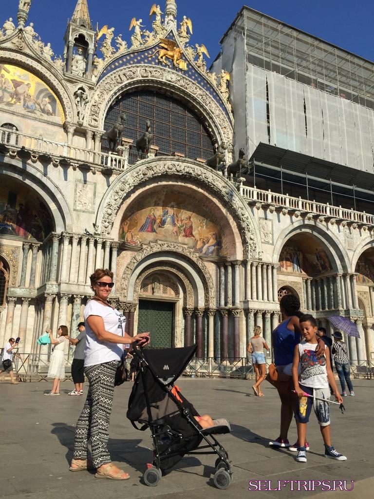 День 43: Великолепный парк в Словении и Венеция! В Европу на машине-2!