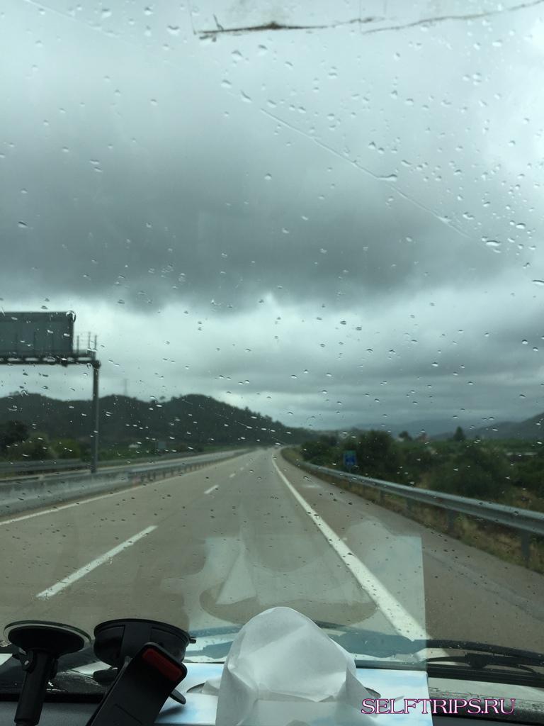 День 48-49: Лазурный берег Франции. И наконец-то мы в Испании! В Европу на машине-2