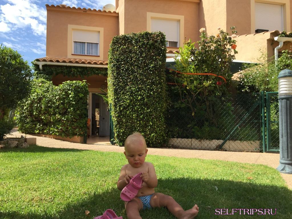 Сколько стоит жизнь в Испании? Наши апартаменты.