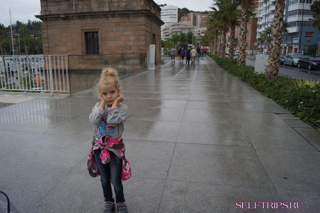 День 4: Малага, Испания. Алешке 1 год! Восточное США и Карибы!
