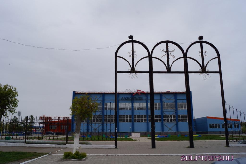 Темиртау, Казахстан.