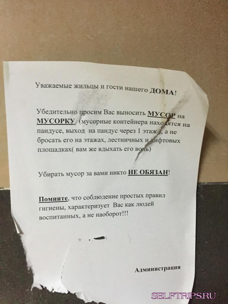 Достопримечательности Астаны.