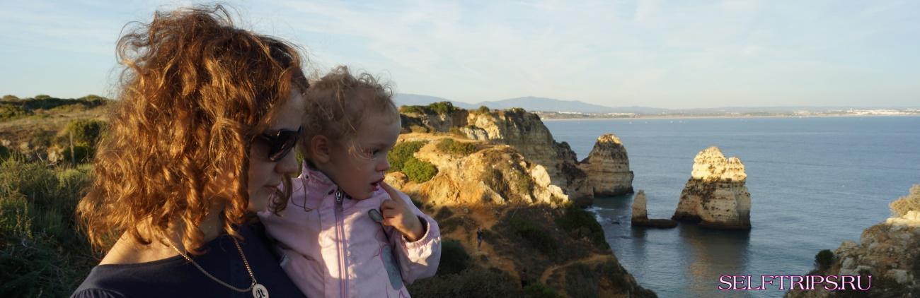 Путешествия с детьми от 3 месяцев.