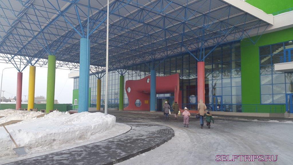 Аквапарк «Аквамир» в Новосибирске