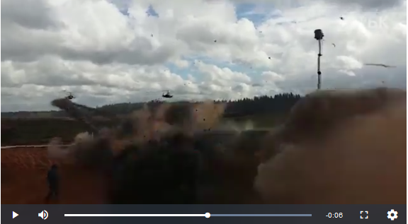Фейковое видео РБК.