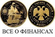 vseofifnansah.ru