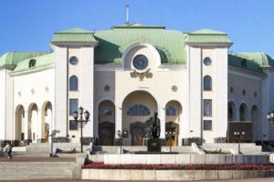 Bashkir state academic drama theatre