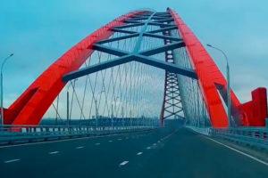 Bugrinskij bridge