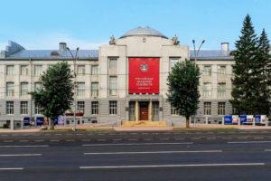 Novosibirsk art Museum