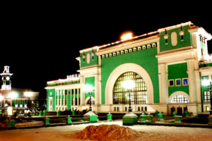 Station Novosibirsk-Main