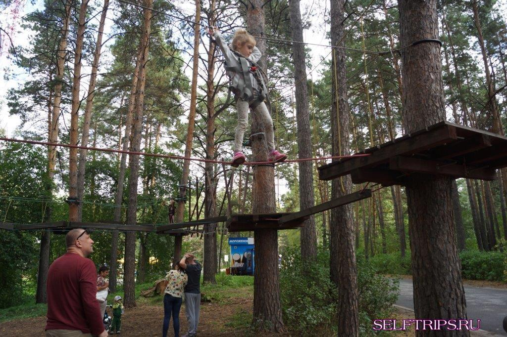 Zaeltsovskiy Park