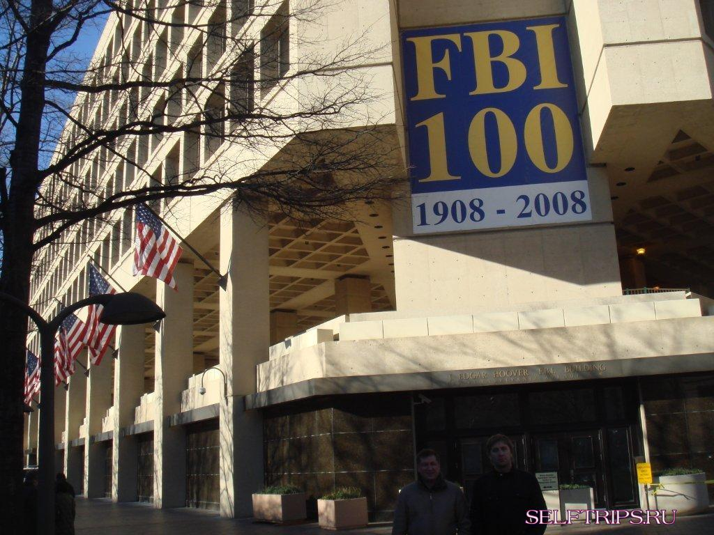 Headquarters of the FBI. Washington