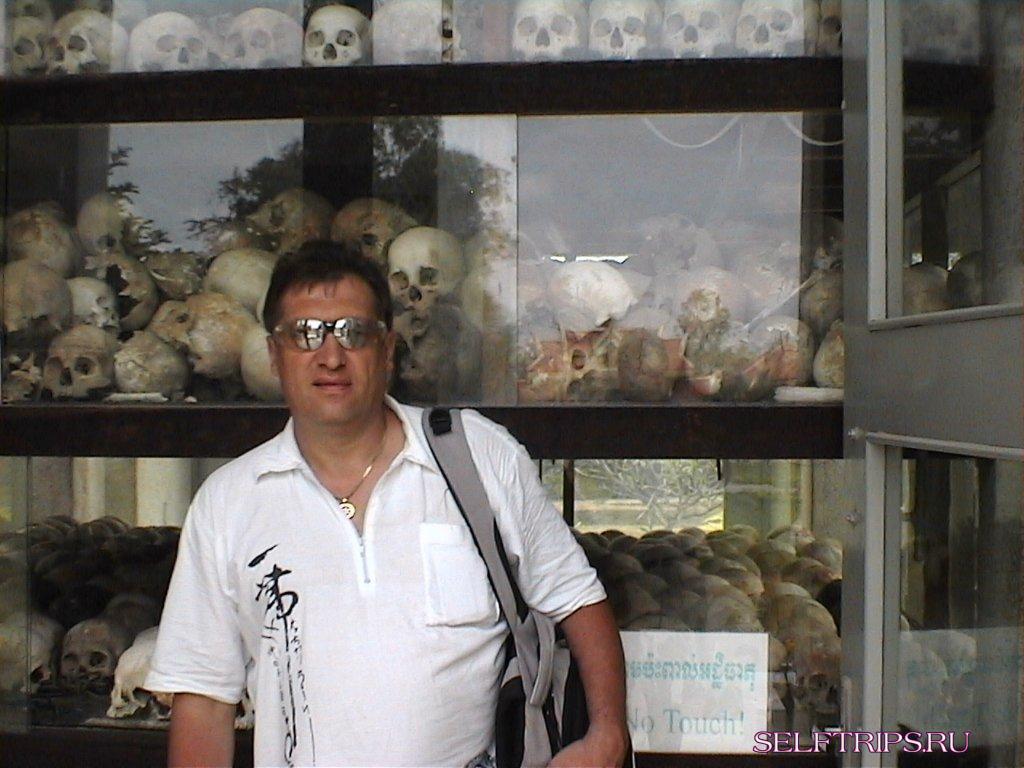Достопримечательности Пномпень.