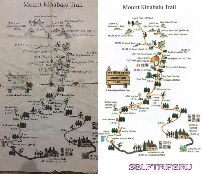 Восхождение на Кинабалу, часть 2.