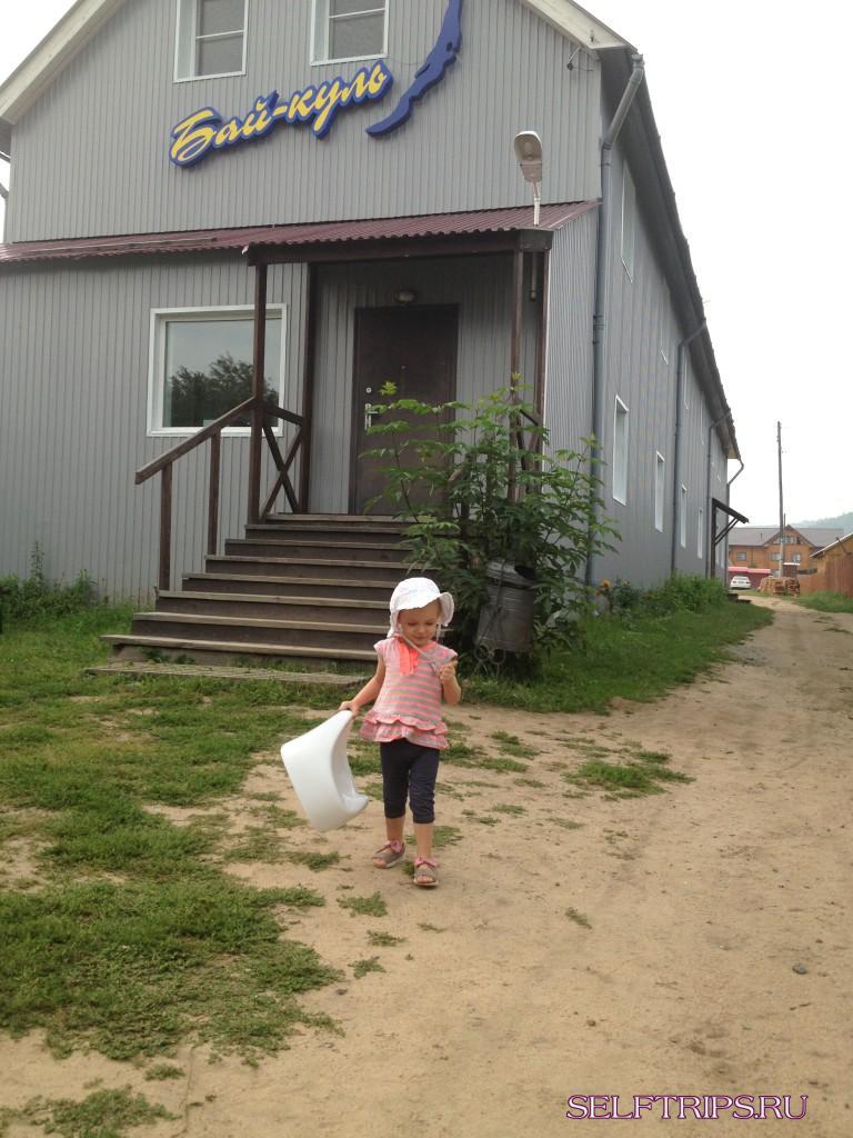 Горячинск, гостевые дома и лечение