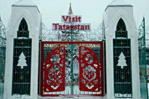 Christmas village Khan's dvor