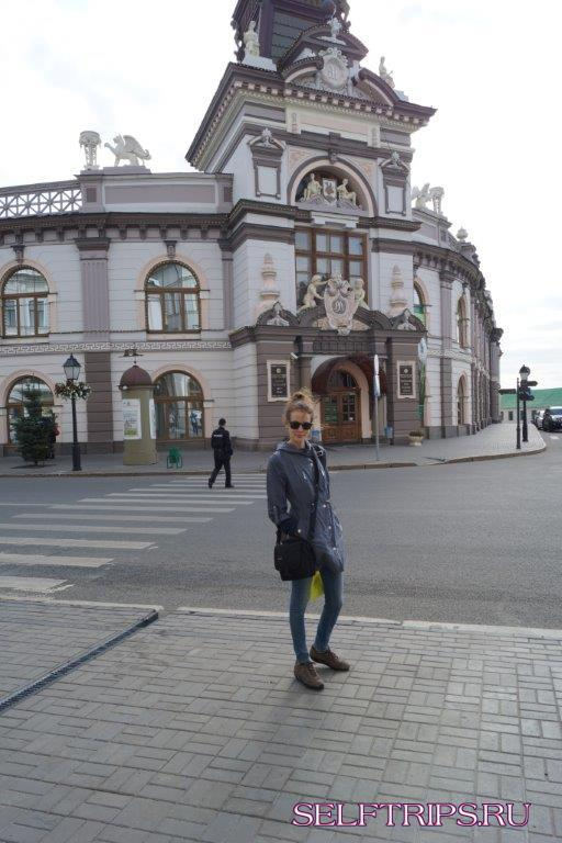 National Museum of the Republic of Tatarstan
