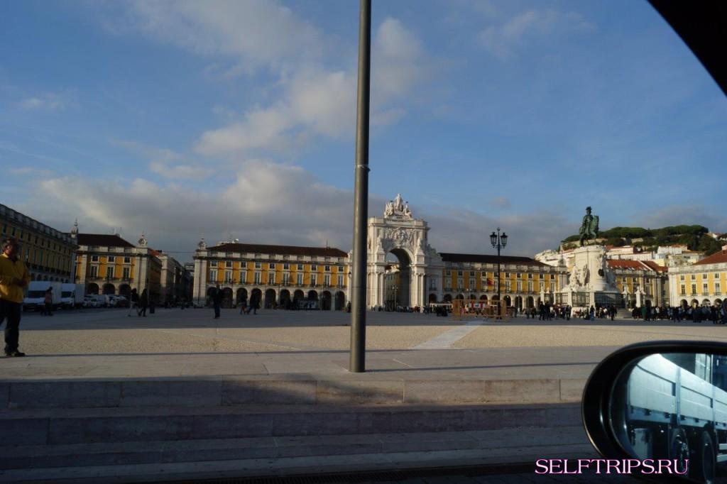 Лиссабон, Торговая площадь (Praça do Comércio, Commerce Square).