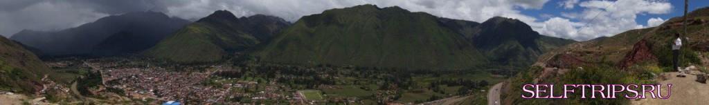 Город Куско